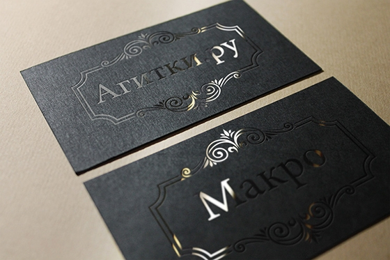 Black business card mockup psd pixsector black business card mockup psd reheart Image collections